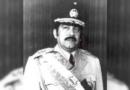 Muere expresidente de El Salvador, Arturo Armando Molina